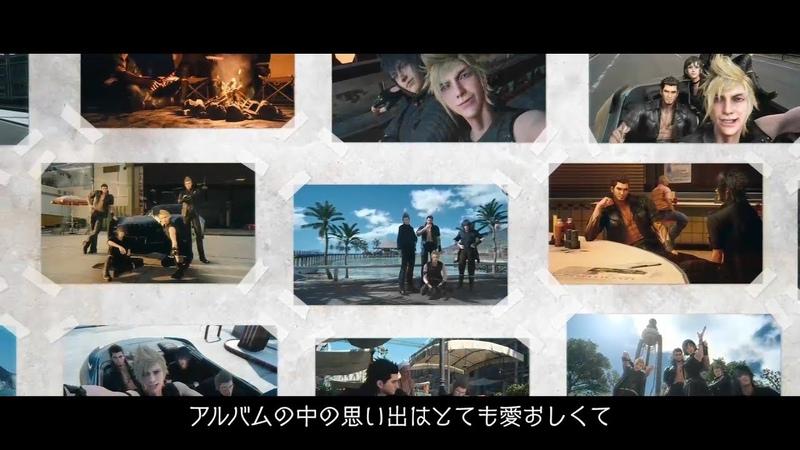 『FINAL FANTASY XV』 2 Year Anniversary 記念映像 完全版