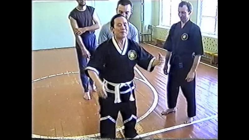 ГРАНДМАСТЕР ВИН ЧУН КУНГ ФУ ХВИН НГОК АН
