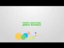Видеозаписи Дауренбека Бастена ВКонтакте.mp4