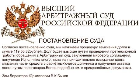 Декларация ндс за 2014 бланк скачать
