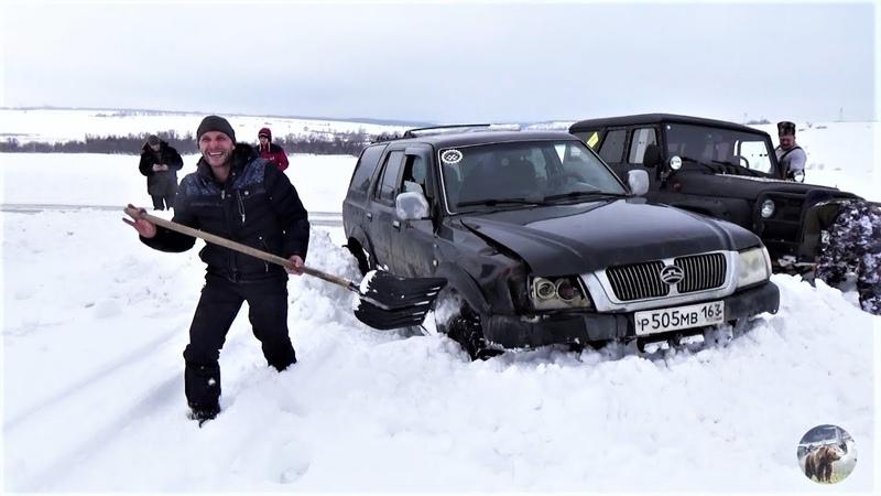 Покатушка в Сырейке. Часть 1. Нивы, УАЗы, Jeep Cherokee, Great Wall Safe глубокий снег