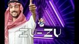 Zu Zu Arabic Trap Music Desert Trap Mix Car Music Mix 2019 Prod. By Purple Zeus