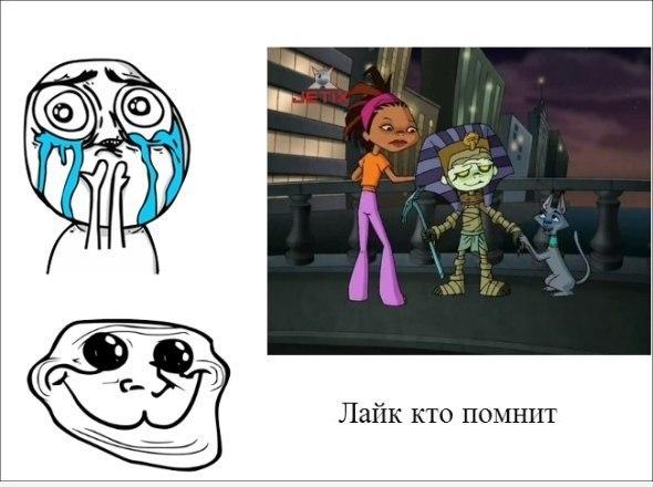 Jetix мультфильмы
