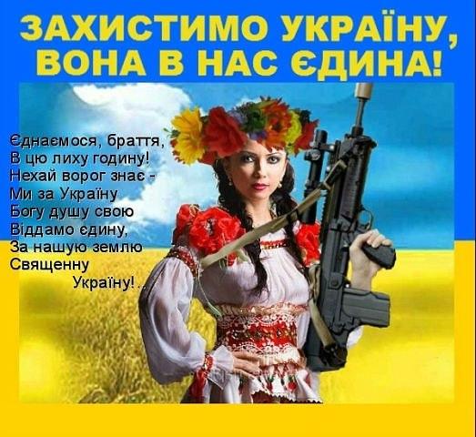 Украина зарекомендовала себя в мире как государство с очень высоким научным потенциалом, - Порошенко - Цензор.НЕТ 6049