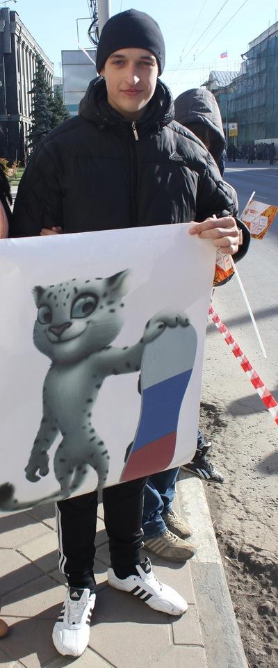 Игорь Сёмин, 10 ноября 1995, Рязань, id147739325