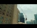 CityLife- Grand Voyage - X-LINE