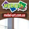 Мебель-Арт: интернет-магазин мебели в Николаеве
