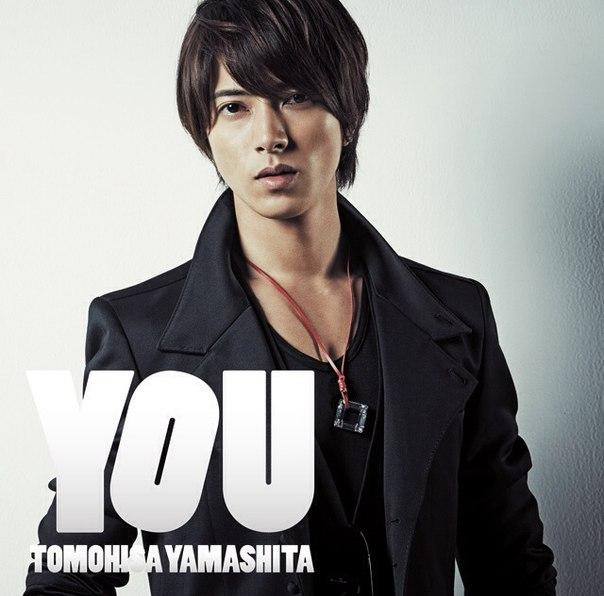 Ямасита Томохиса / Yamashita Tomohisa - Пишка Пишунчо - Страница 3 DFBYb1fX2rE