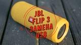 jbl не заряжается,Flip 3 замена USB