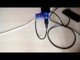 Зарядка смартфона [Скорость зарядки] (Charger Doctor)