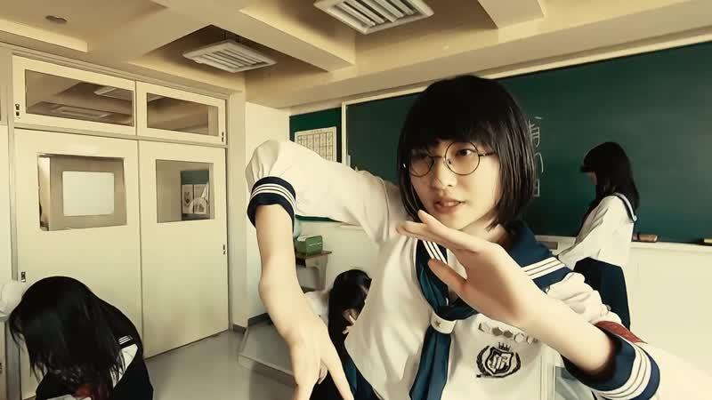 Atarashii Gakkou no Leaders「Koi Geba」MUSIC VIDEO(Short Ver.)