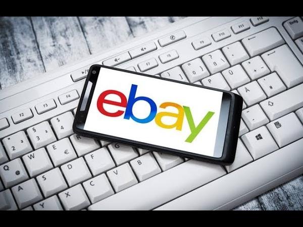 Как покупать товары на Ebay в 2018/Обходим лимиты Беларусь,Украины,Россия,Казахстан