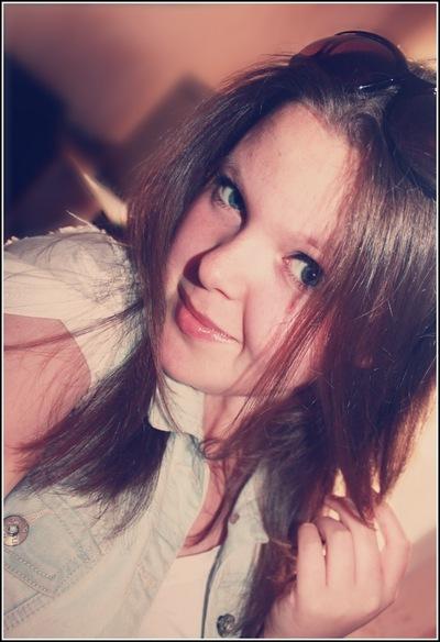 Наталья Шумакова, 12 сентября 1993, Кемерово, id217116317