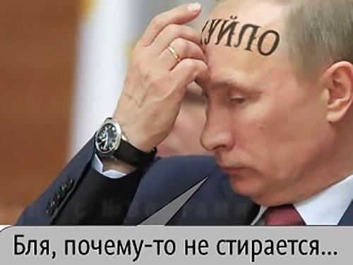 Было бы эффективно, если бы санкции ЕС против России были введены не на 6 месяцев, а на год, - Порошенко - Цензор.НЕТ 8667