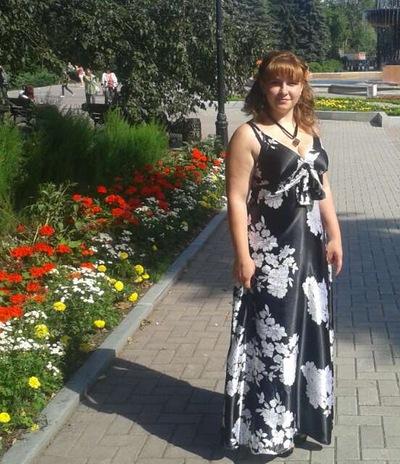 Елена Тельнова, 11 января 1993, Арамиль, id135891792