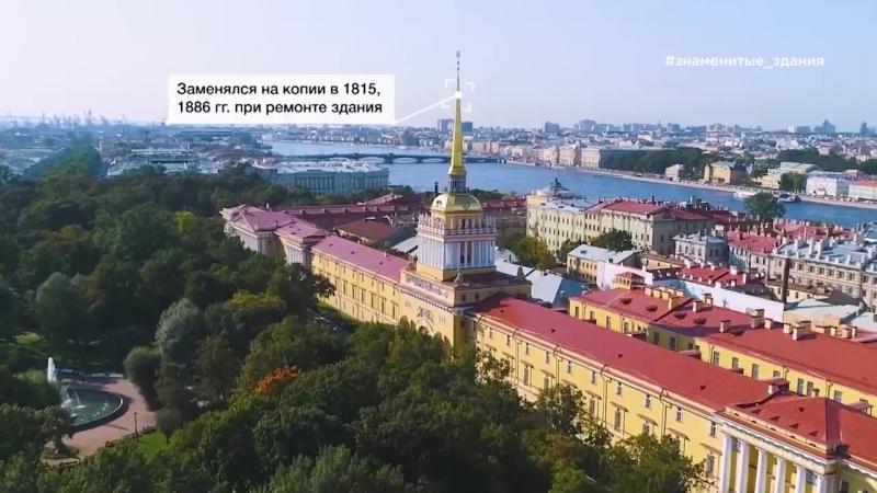 Петербурговедение Шпиль Адмиралтейства