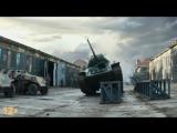 «Т-34». Анонс трейлера