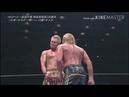 Kenny Omega vs Kazuchika Okada IV higligths