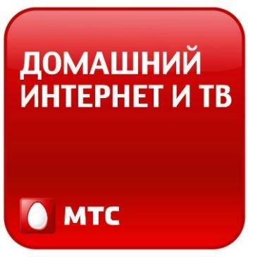 тв и интернет: