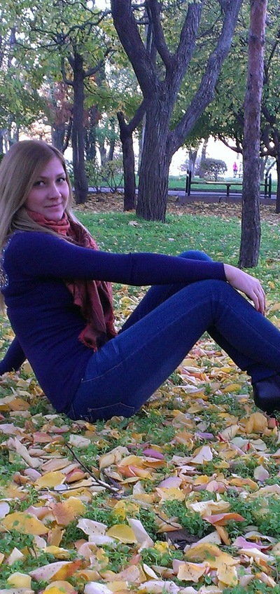 Валя Минаева, 1 ноября , Таганрог, id152057678