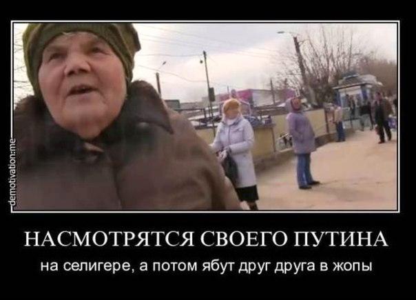 Центральная власть не сможет больше диктовать территориям, как именно они должны развиваться, - Порошенко - Цензор.НЕТ 3284