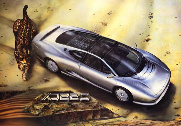 Вехи истории : 1988 Jaguar XJ220