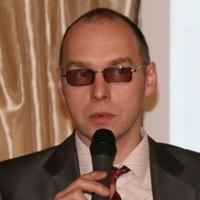 Роман Хахалин