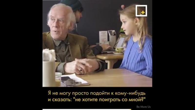 Дружить и знакомиться - просто)