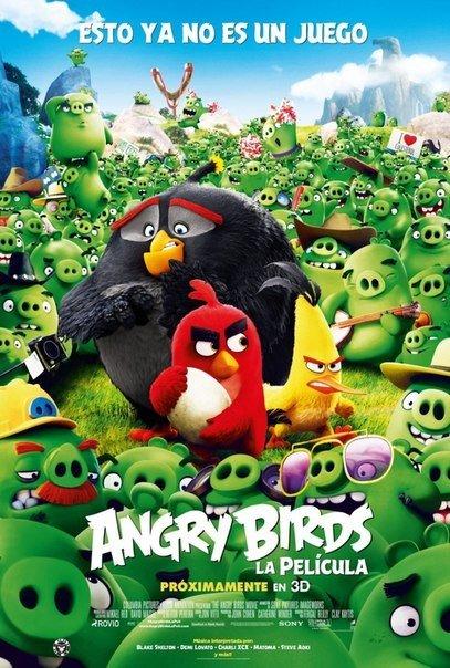 Angry Birds в кино (2016)