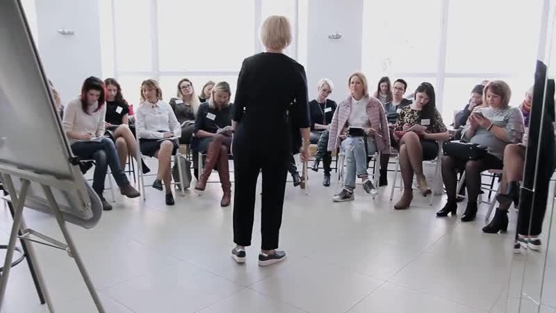 Приглашение на тренинг Клиенты навсегда от Светланы Дергуновой 17 марта в г Екатеринбург