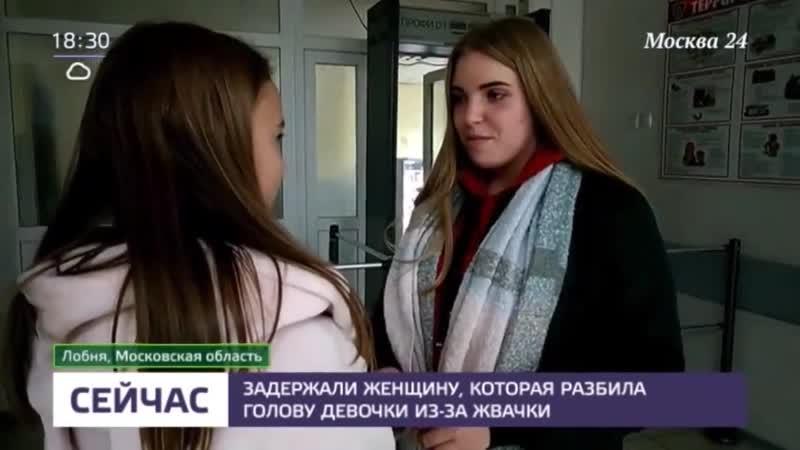 Женщину задержали за избиение девочки в автобусе в Лобне