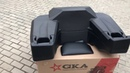 Обзор кофра для квадроцикла GKA ts3000