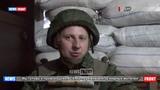 Боец НМ ДНР: