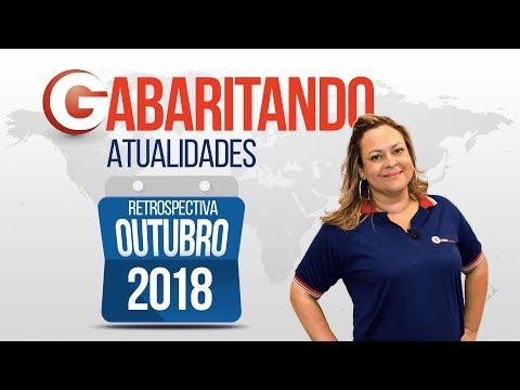 Gabaritando Atualidades Outubro 2018