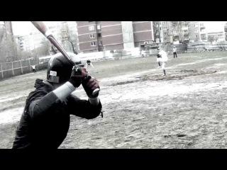 Бейсбол в Ижевске