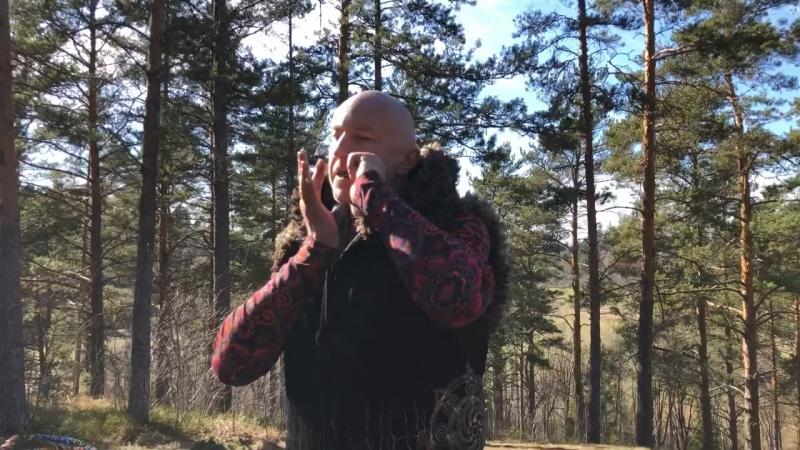 Алтайский хомус