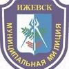 Управление муниципальной милиции