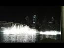 Танцующие фонтаны в Дубай молле.