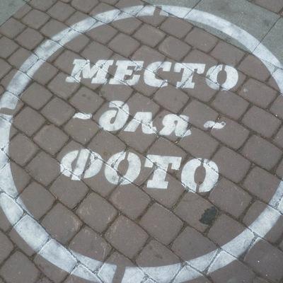 Димон Он, 9 октября , Одесса, id176314614