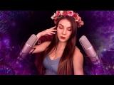 👄ASMR stream / АСМР стрим - Мурашки для Расслабления и Сна - For Tingles and Sleep