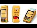 Como Funciona a Maquina de Cartão de Crédito Moderninha PRO