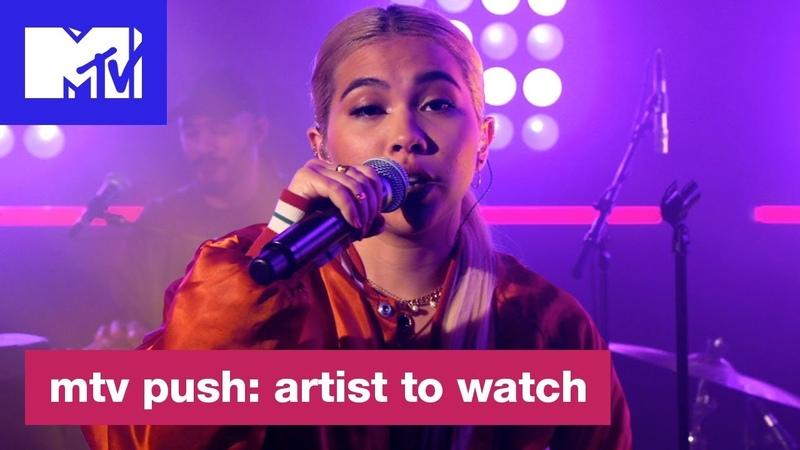 Hayley Kiyoko Performs 'Curious' MTV Push Artist to Watch