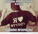 Вадим Ямщиков фото #19