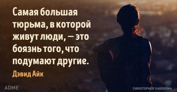 https://pp.vk.me/c7011/v7011442/153b7/WC4Z-oNXreU.jpg