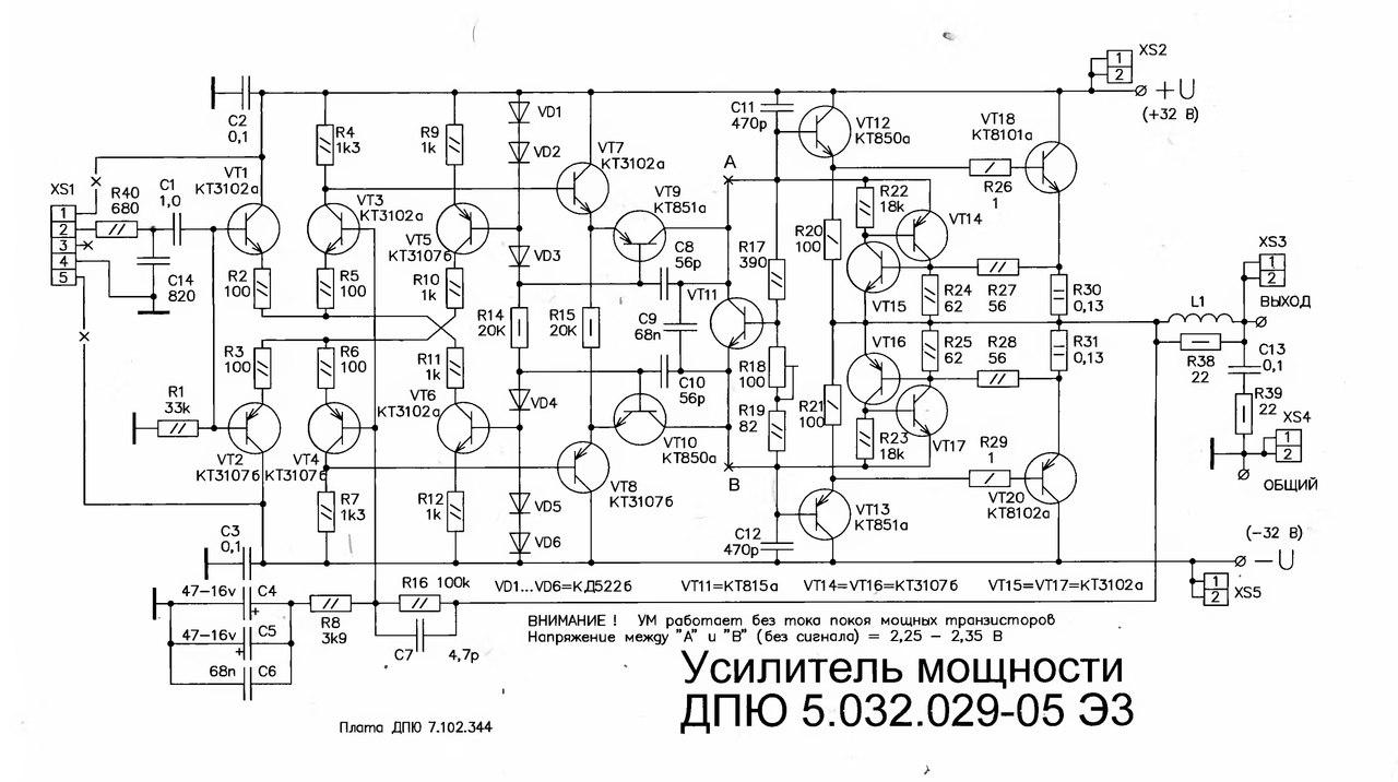 схема сборки акустической системы тайфун 001-60