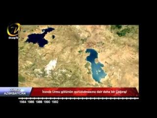 Ocaq Tv -İranda Urmu gölünün qurudulmasına dair daha bir Çağırış!.