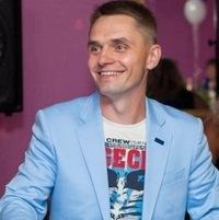 почта mail ru регистрация почтового ящика бесплатно