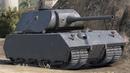 World Of Tanks, Mauschen. Бесполезный кусок говна