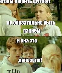 Аня Еремеенко