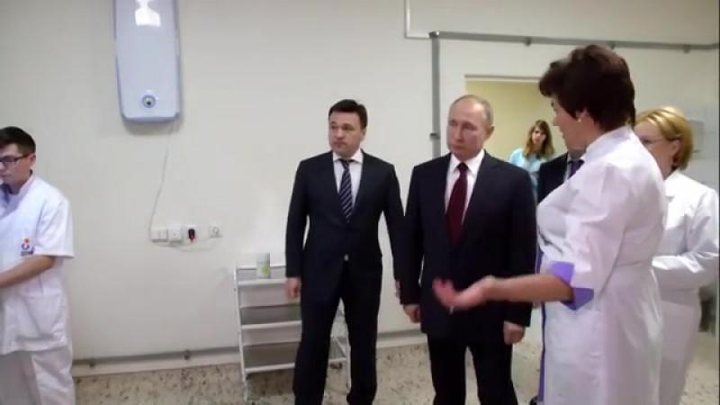 В Коломне с участием Владимира Путина состоялся Форум малых городов и исторических поселений